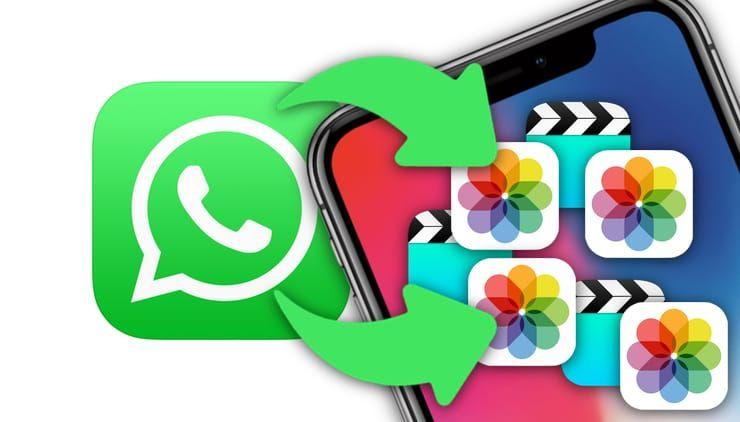 Как отключить автоматическое сохранение фото и видео в WhatsApp для iPhone