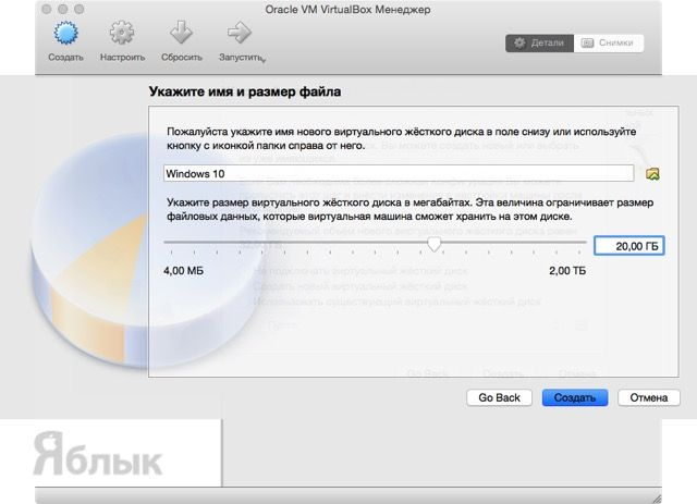 Windows 10 Mac OS X