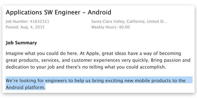 C Android на iPhone
