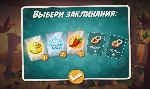 Angry Birds 2, советы