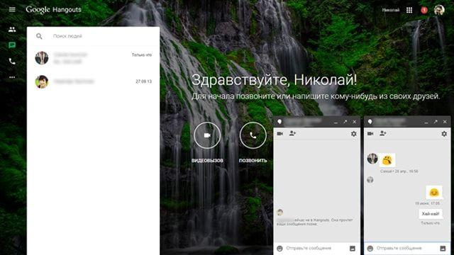 Google Hangouts, вебсайт