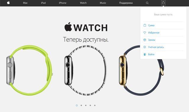 Apple.com, обновленный дизайн