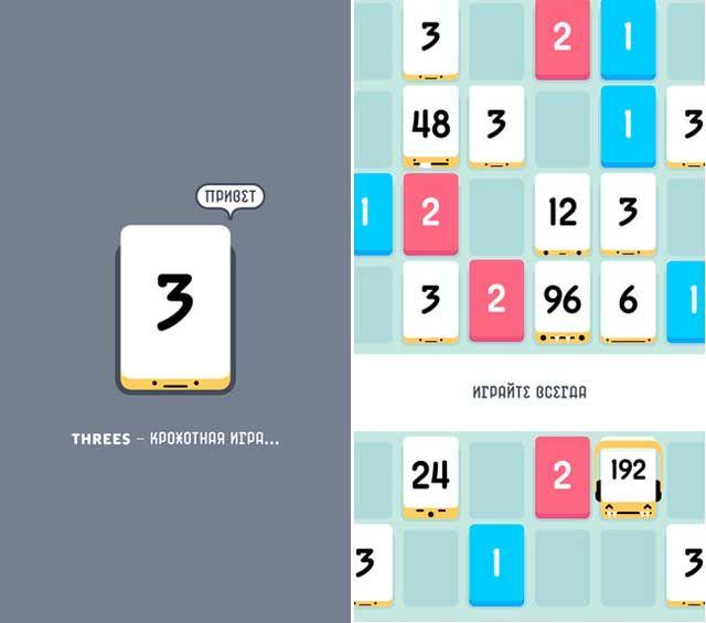затягивающие игры для iOS