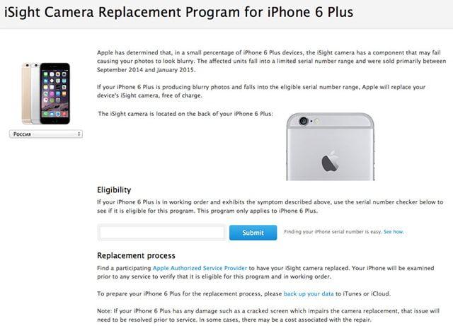 iPhone 6 Plus, камера, программа по замене