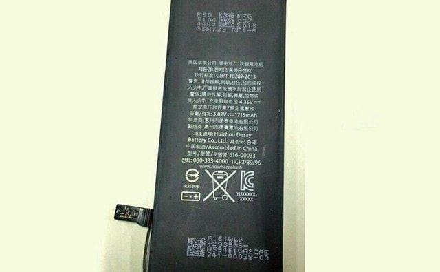 iPhone 6s Plus, упаковка, утечка