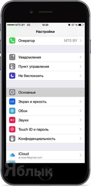 iphone-IMG_5714