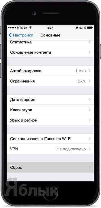iphone-IMG_5715