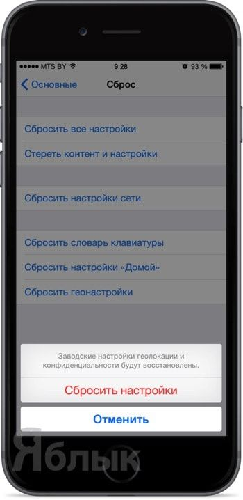 iphone-IMG_5717