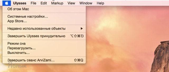 mac-users-7