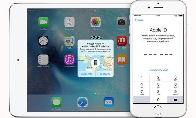 предустановленные iOS-приложения