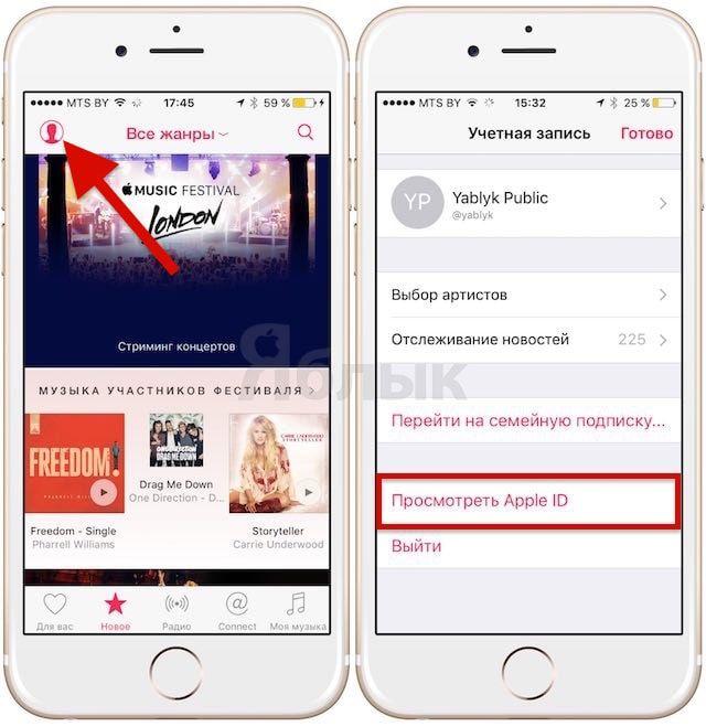 продление подписки Apple Music