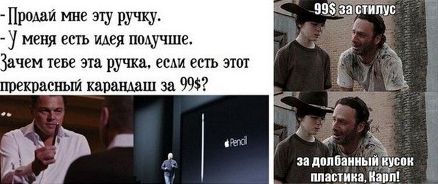 apple-stilus