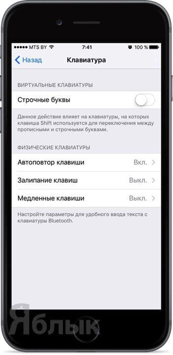 iOS 9 fix
