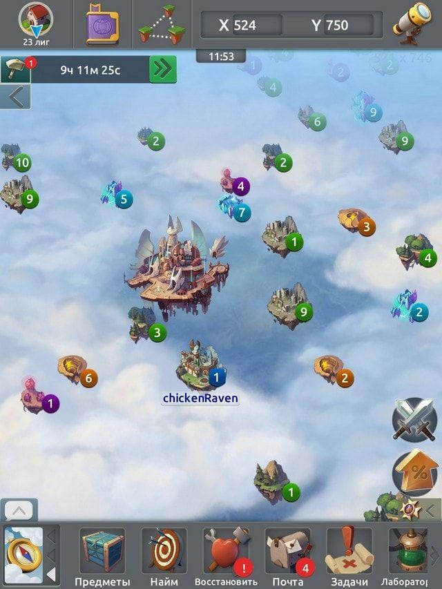 flying-empire-4