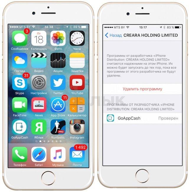 GoAppCash - заработок на установке приложений на iPhone и Android