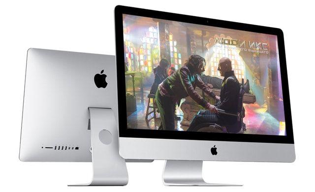 iMac 21.5 дюймов, слухи