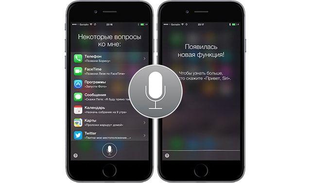 iPhone_6s, Siri