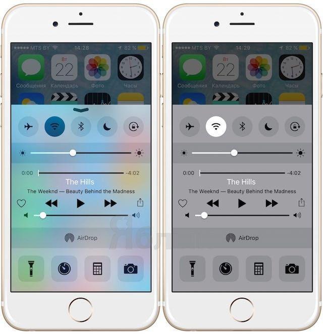 iOS 9 уменьшение прозрачности