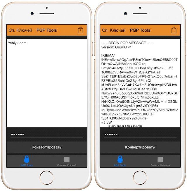 PGPTools для iPhone и iPad - надежное шифрование личной переписки