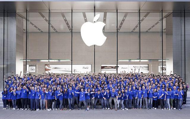 Работник Apple