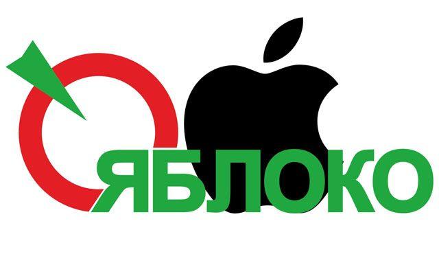 Apple. Россия. товарный знак