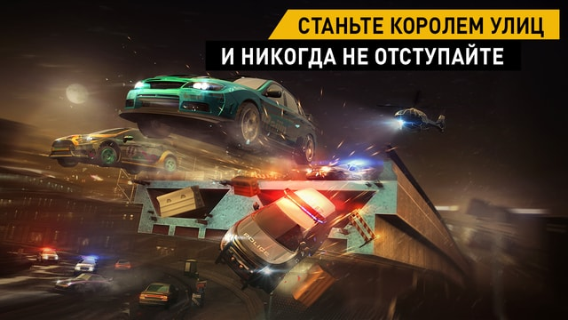Need For Speed: No Limits, игра недели