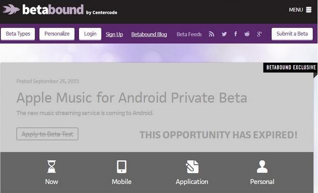 Тестирование Apple Music для Android