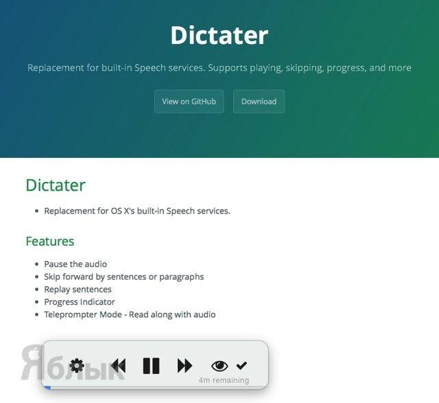 Dictater