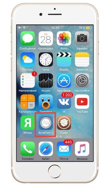 эмодзи в iOS 9.1