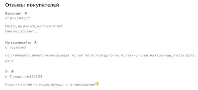 Как смотреть кто заходил ко мне на страницу Вконтакте