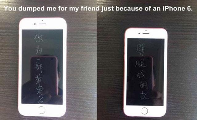 iPhone 6s, месть, китайский программист