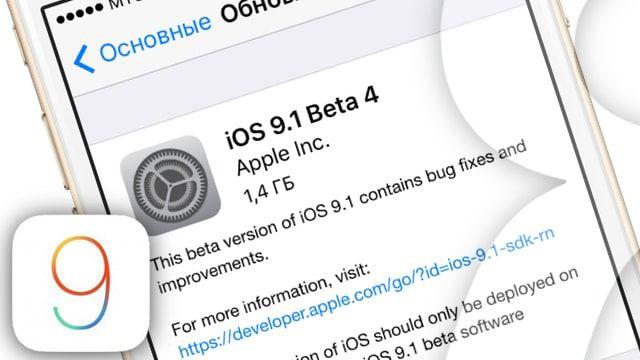 iOS 9.1.4 beta 4