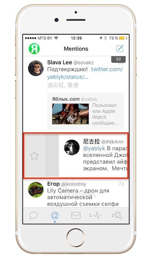 как ретвитнуть в Tweetbot
