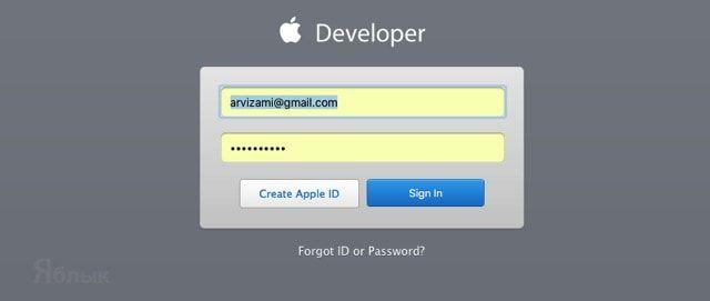Xcode 7