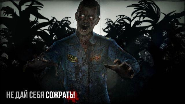 Into the Dead игра с поддержкой 3D на iPhone 6s