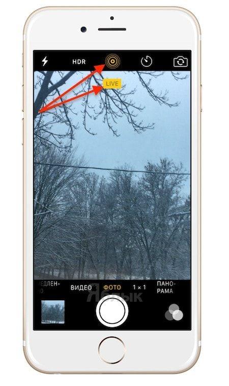 """Live Photos Enabler - """"Живые фото"""" на iPhone 4s, 5, 5s, 6"""