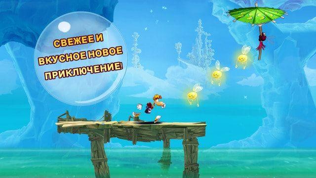 Игра Rayman Fiesta Run для iPhone и iPad