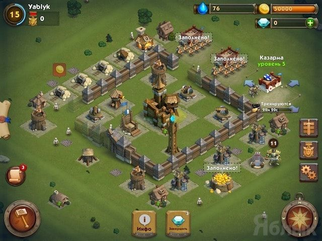 Warhunger - новая MMO-стратегия для iPad