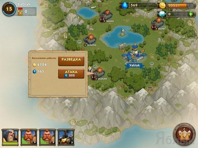 Warhunger - новая MMO-стратегия для iPad с элементами Tower Defense