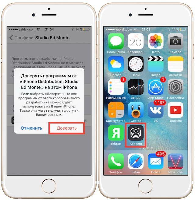 AppCent - Получай деньги за установку приложений