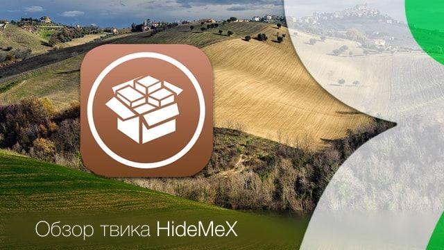 HideMeX