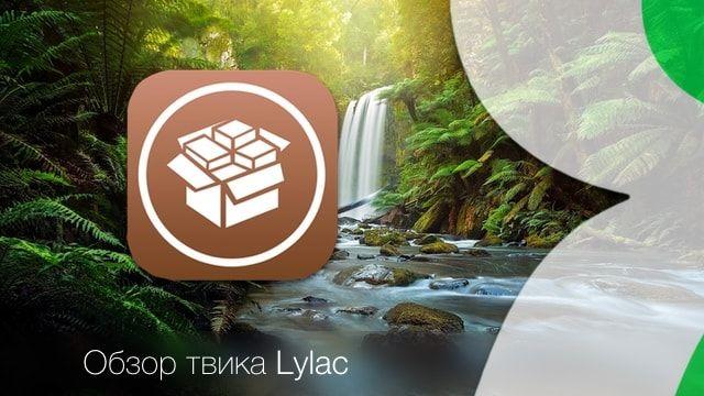 Lylac