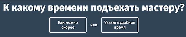 Fixland.ru - ремонт iPhone и iPad в Москве