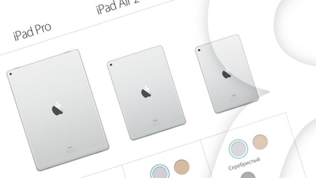 ipad pro ipad air 2 ipad mini 4