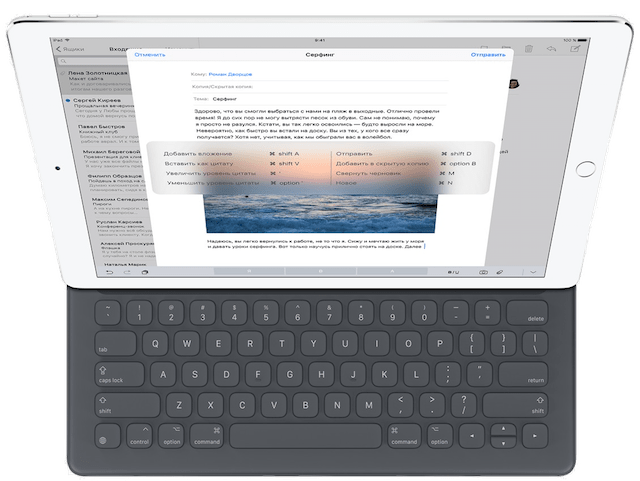 Smart Keyboard для iPad Pro