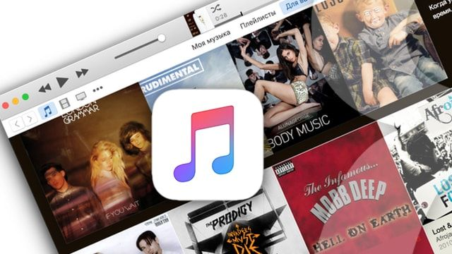 Пропали песни и плейлисты Apple Music на Mac. Как восстановить?