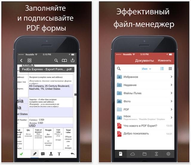 PDF Expert 5 - PDF-редактор для iPhone и iPad
