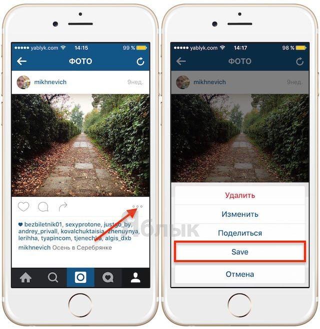 Savegram - сохранение фото и видео из ленты Instagram на iPhone