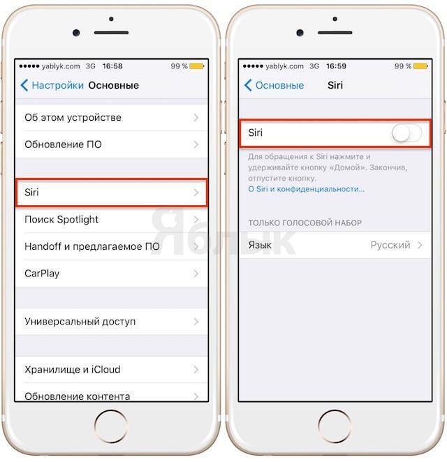 Как включить Siri в iOS 9