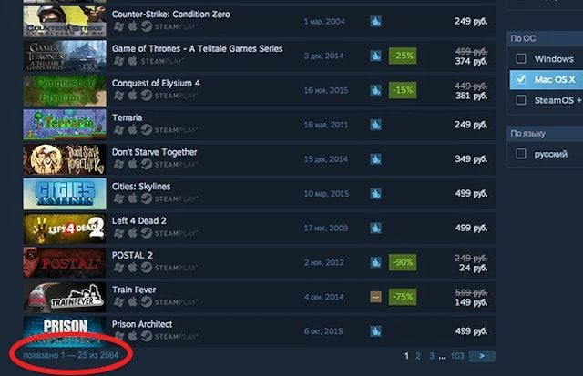 Игры для Mac в Steam